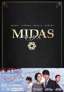 マイダス DVD-BOX 2 [DVD]