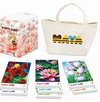 みつばちマーヤの冒険 コンプリートDVD-BOX(期間限定生産)(DVD)