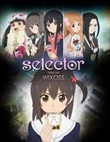 selector infected WIXOSS BOX 1<初回限定版> [Blu-ray]