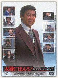 太陽にほえろ! 1983 DVD-BOX [DVD]