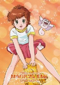 EMOTION the Best 魔法のスター マジカルエミ DVD-BOX 2 [DVD]