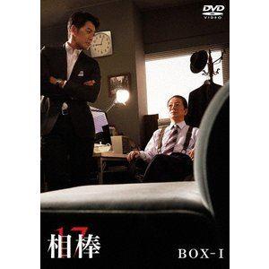 相棒 season 17 DVD-BOX I [DVD]