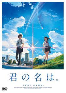 感動する!新海誠監督のアニメ映画のおすすめ作品を教えてください!