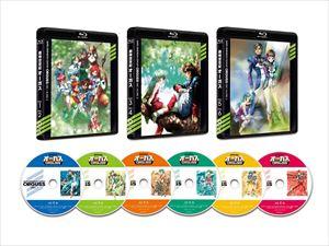 超時空世紀オーガス Blu-ray BOX スタンダードエディション [Blu-ray]
