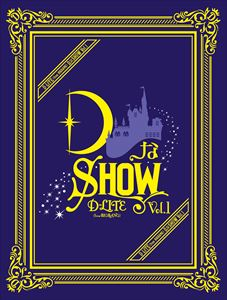 D-LITE/DなSHOW Vol.1(初回生産限定) [DVD]