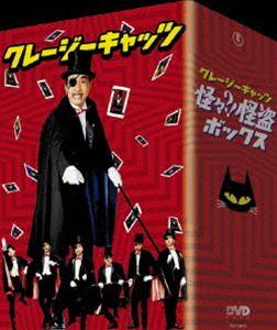 クレージーキャッツ 怪々?!怪盗ボックス(DVD)