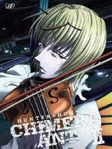 HUNTER×HUNTER ハンターハンター キメラアント編 DVD-BOX Vol.2 [DVD]