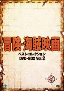 冒険・海賊映画 ベスト・コレクション DVD-BOX Vol.2(DVD)
