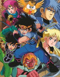 ドラゴンクエスト ダイの大冒険(1991) Blu-ray BOX [Blu-ray]