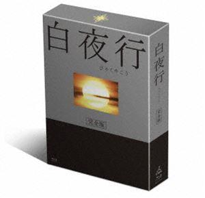 白夜行 完全版 Blu-ray BOX [Blu-ray]