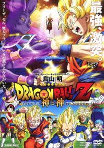 ドラゴンボールZ 神と神 通常盤 DVD