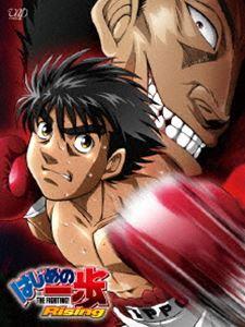 はじめの一歩 Rising DVD-BOX partI [DVD]