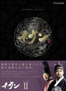 イ・サン DVD-BOX II [DVD]
