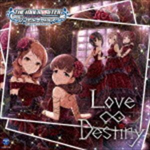 STARLIGHT MASTER 06 Love∞Destiny