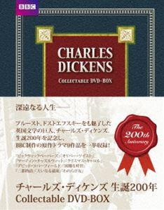 チャールズ・ディケンズ 生誕200年 Collectable DVD-BOX [DVD]