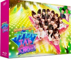 AKB48 チーム8のブンブン!エイト大放送 Blu-ray BOX [Blu-ray]