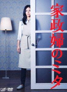 [DVD] DVD-BOX 家政婦のミタ家政婦のミタ DVD-BOX [DVD], ペットメモリアル西湘:23249593 --- aigen.ai