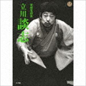 立川談志 / 東横落語会 立川談志 [CD]