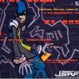 ゲーム ミュージック ギフト プレゼント ご褒美 ジェットセットラジオフューチャー サウンドトラック CD 商品
