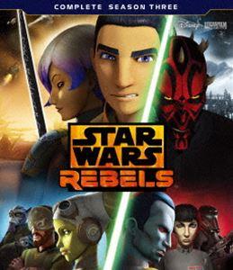 スター・ウォーズ 反乱者たち シーズン3 BDコンプリート・セット [Blu-ray], 癒す堂 cddfc02e