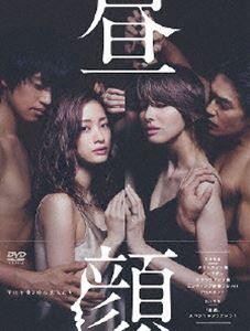 昼顔~平日午後3時の恋人たち~ DVD BOX [DVD]