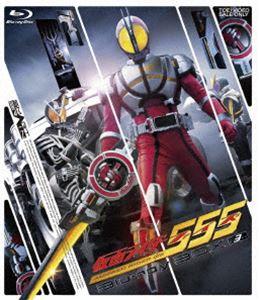 仮面ライダー555 Blu-ray セール開催中最短即日発送 新品未使用正規品 BOX3