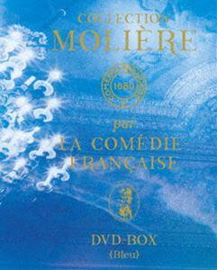 国立コメディ フランセーズ モリエール コレクション DVD-BOX I [DVD]