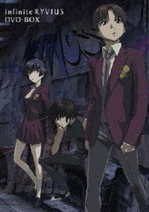 EMOTION the Best 無限のリヴァイアス DVD-BOX [DVD]