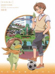 さらざんまい 3(完全生産限定版) [Blu-ray]:ぐるぐる王国 店