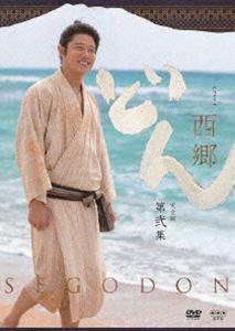 西郷どん 完全版 第弐集(DVD)