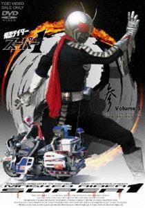 仮面ライダー スーパー1 Vol.3 [DVD]