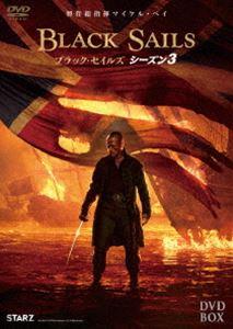 BLACK SAILS/ブラック・セイルズ3 DVD-BOX [DVD]