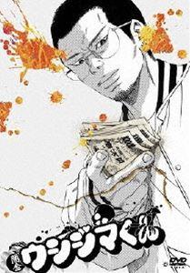 闇金ウシジマくん ディレクターズカット版 DVD-BOX [DVD]