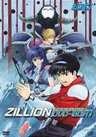 赤い光弾ジリオン DVD-BOX 1 [DVD]