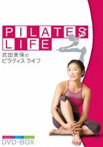 武田美保のPILATES LIFE DVD-BOX(DVD)