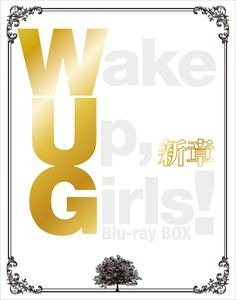 Wake Up,Girls!新章 Blu-ray BOX [Blu-ray]