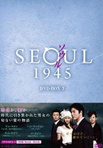 ソウル1945 DVD-BOX 3 [DVD]