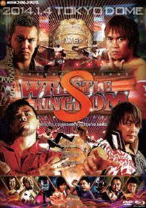 レッスルキングダム8 2014.1.4 TOKYO DOME【DVD+-劇場版-Blu-ray BOX】(DVD)