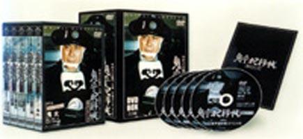 鬼平犯科帳 第8シリーズ DVD-BOX [DVD]