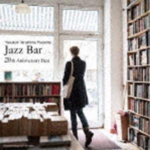 送料無料 Jazz Bar 20th Anniversary Best 通販 海外輸入 激安 CD