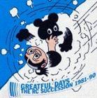 ホットCP オススメ商品 超定番 全店販売中 RCサクセション RC SUCCESSION BEST 1981-90 GREATFUL ALBUM CD DAYS