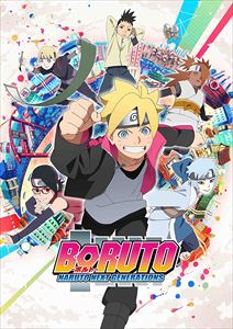 BORUTO-ボルト- NARUTO NEXT GENERATIONS DVD-BOX1(完全生産限定版) [DVD]