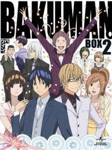 バクマン。3rdシリーズ DVD-BOX2 [DVD]
