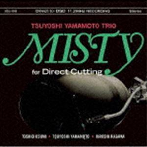 送料無料 山本剛トリオ ミスティ 超歓迎された for カッティング ダイレクト MQA-CD 休み CD