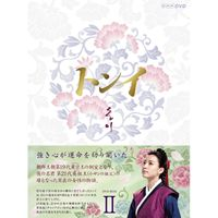 トンイ DVD-BOX II [DVD]