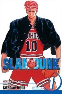 Slam 安心と信頼 人気 おすすめ Dunk Vol.1 1巻 スラムダンク