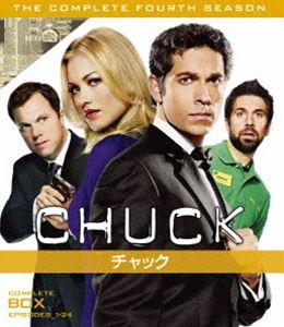 CHUCK/チャック〈フォース・シーズン〉 コンプリート・ボックス [Blu-ray]