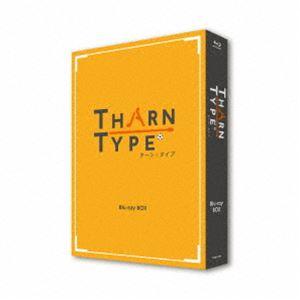 TharnType ターン×タイプ モデル着用 注目アイテム 信憑 BOX Blu-ray