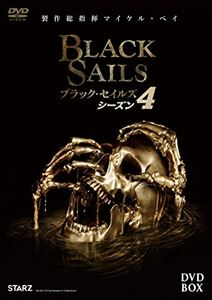 BLACK SAILS/ブラック・セイルズ4 DVD-BOX [DVD]
