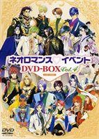 ライブビデオ ネオロマンス▼イベントDVD-BOX Vol.4(初回生産限定)(DVD)